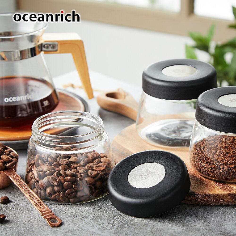 =超夯新品=【Oceanrich直營】⊙全店10%回饋 ⊙G1-便攜電動磨豆機 5