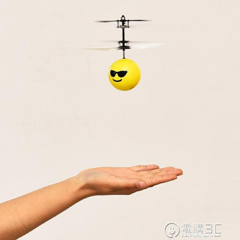 兒童迷你感應飛行器無人機男孩能飛的小玩具飛機耐摔懸浮直升機   電購3C