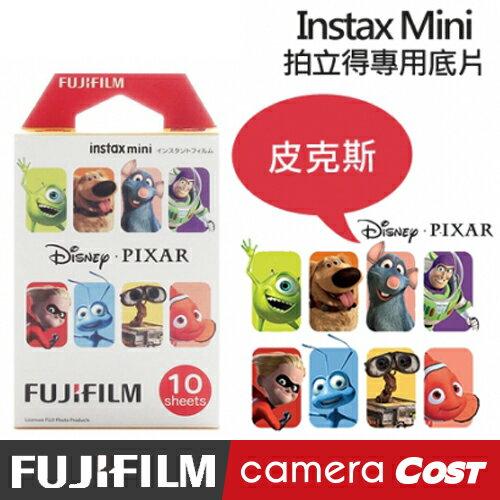 【必買!】FUJIFILM Instax mini 拍立得底片 超可愛 皮克斯 PIXAR 底片 - 限時優惠好康折扣