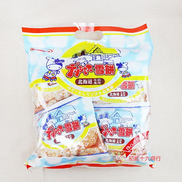 【0216零食會社】優群 北海道牛奶風味雪餅240g_8入