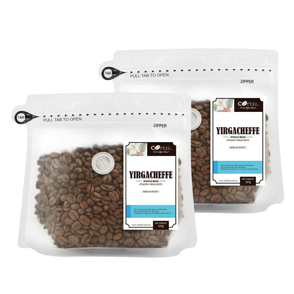 CoFeel 凱飛鮮烘豆衣索比亞耶加雪夫中烘焙咖啡豆一磅【MO0051】(SO0061) 1