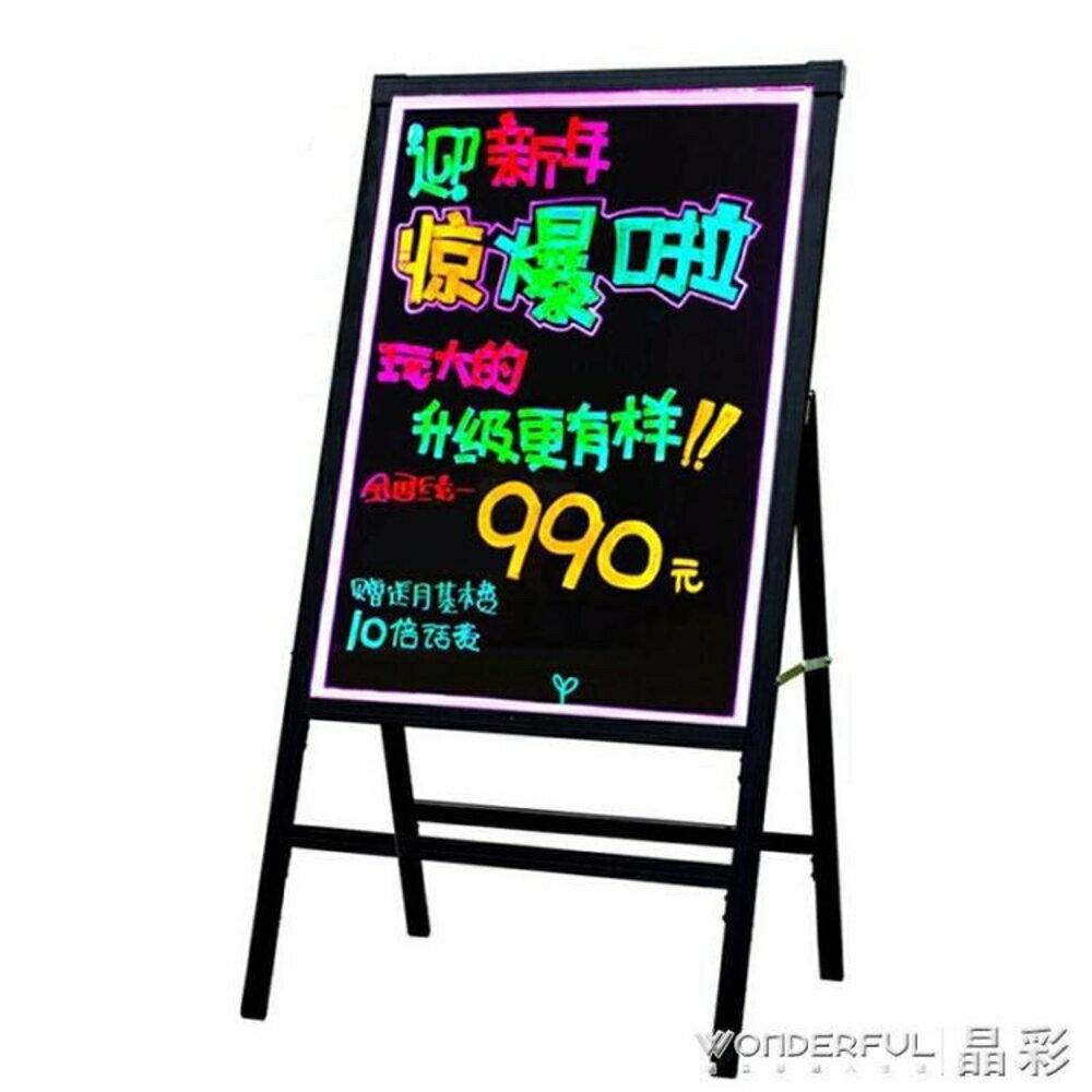 led熒光板 電子廣告板版菜單牌發光黑板燈箱顯示屏留言板宣傳   全館八五折