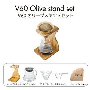 HARIOV60橄欖木架手沖咖啡組VSS-1206-OV《含玻璃濾杯.咖啡壺.濾紙.量匙.木架》★耐熱玻璃★夢想家Zakka'fe