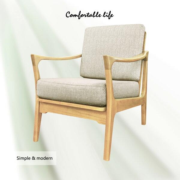 !快樂窩創意傢俱!《自然之美》全實木北美白蠟木一人座沙發1+2+3沙發大几小几北歐風