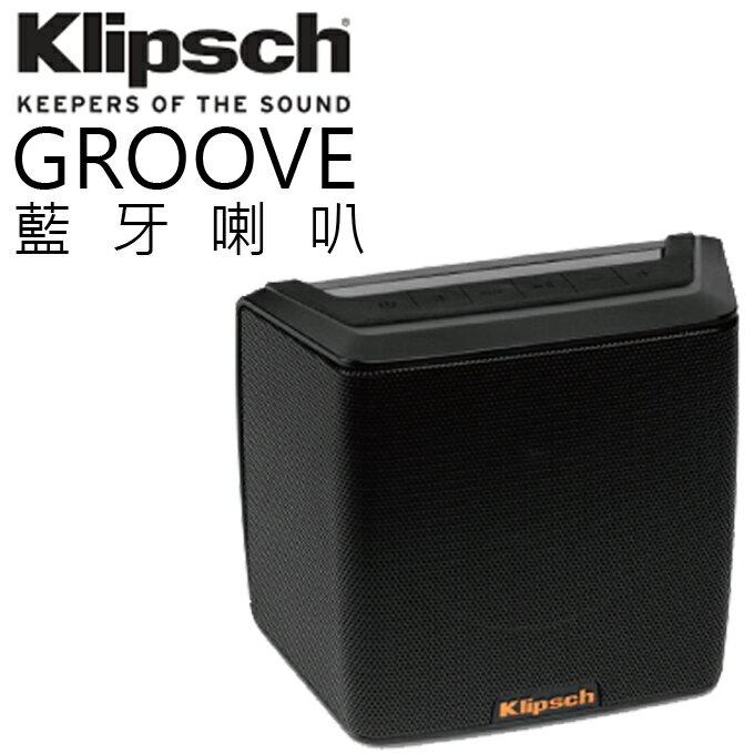 藍芽喇叭 ? Klipsch 古力奇 Groove 公司貨 0利率 免運