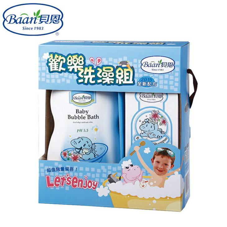 Baan 貝恩歡樂洗澡組「嬰兒泡泡香浴露1000ML+嬰兒洗髮精200ML」【寶貝樂園】