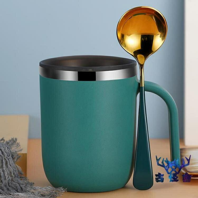 馬克杯304不銹鋼帶蓋勺咖啡水杯早餐杯