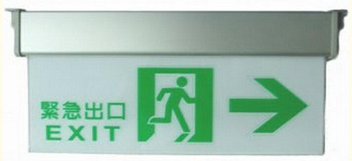 消防器材★LED方向指示燈 向右 小型 單面★永旭照明MV7-A0018