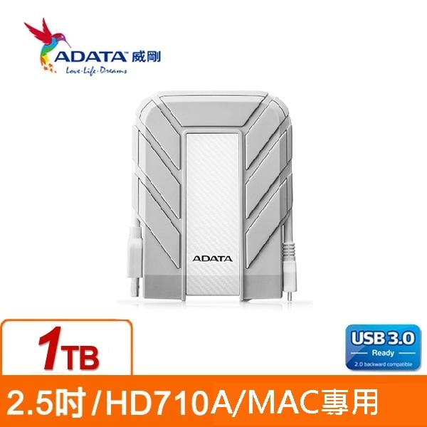 ADATA威剛 HD710A 1TB(For MAC) USB3.0 2.5吋行動硬碟