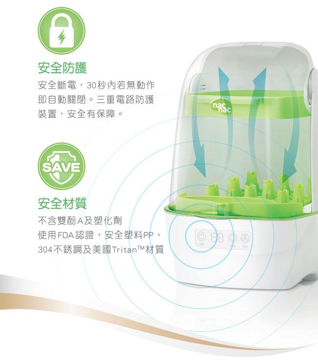 nac nac - T1 觸控式消毒烘乾鍋 / 消毒鍋 (藍色) 2750元+贈水垢清潔劑 2