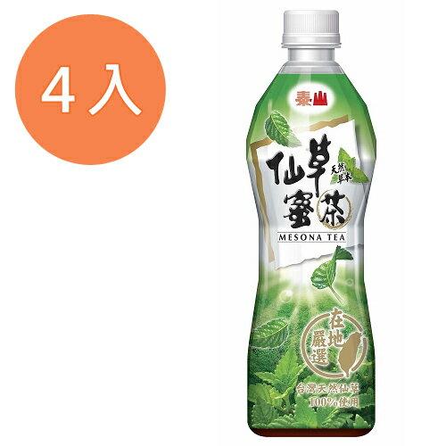 泰山 仙草蜜茶 500ml (4入)/組