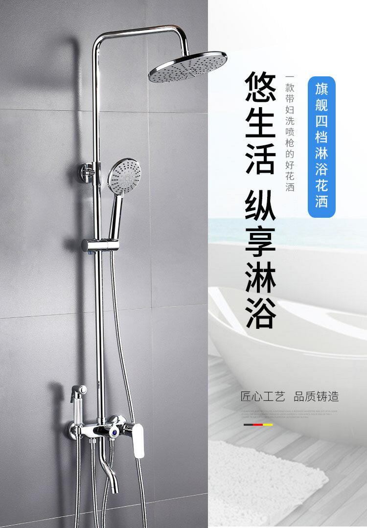 全銅主體淋浴花灑套裝三擋混水閥淋雨浴室酒店衛生間增壓噴槍手噴【艾莎嚴選】