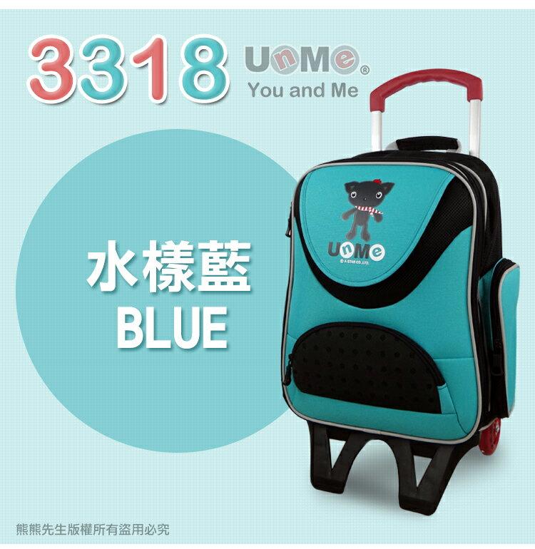 《熊熊先生》UnMe兒童書包【3318】可拆分離式拉桿書包/背包 MIT台灣製 護脊背墊 兒童行李箱