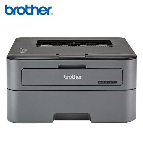 BrotherHL-L2320D高速黑白雷射自動雙面印表機【三井3C】
