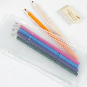 美麗大街【BF556E12E863】SAFEBET PVC透明软塑料收纳袋 旅行杂物封口袋(4格)