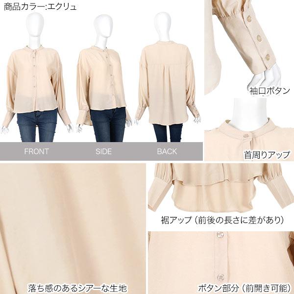 日本Kobe lettuce  / 浪漫雪紡襯衫上衣  /  c4189  /  日本必買 日本樂天直送(2310) 2