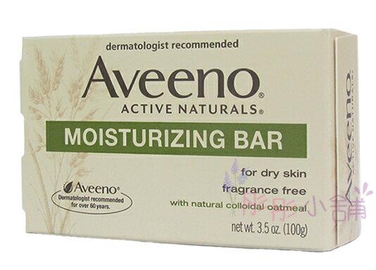 【彤彤小舖】Aveeno-Naturals燕麥保濕無香香皂 ( 無皂 /低敏感) 3.5oz(100g) 美國原廠