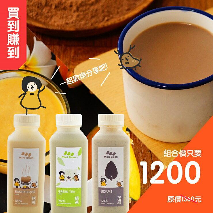 ◤ C◢各種口味豆漿520ml~20   ,買到賺到、一起歡樂分享吧!只要 價1200元