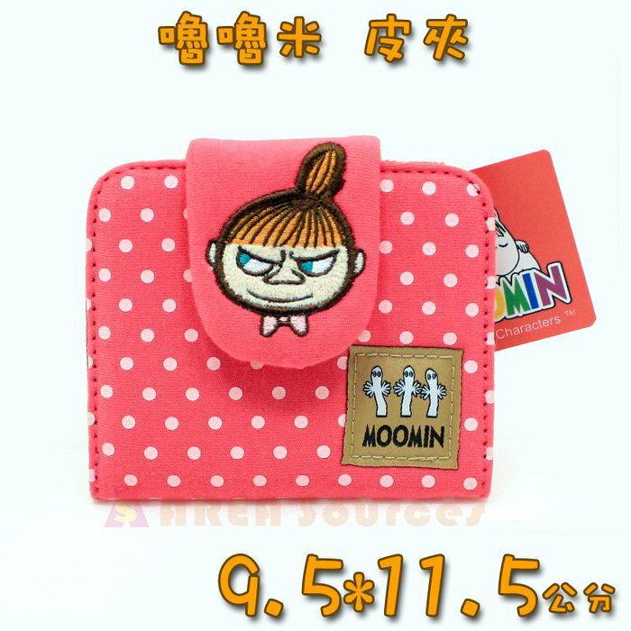 【禾宜精品】*正版 Moomin 嚕嚕米 亞美 (小不點) 皮夾 零錢包 票卡夾 隨身包 生活百貨 M102013-E