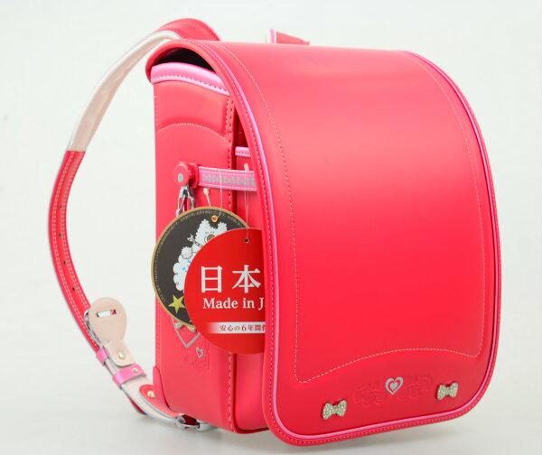 日本協和製櫻桃紅色自動上鎖小學生書包(活動式提把)(新型底扣)