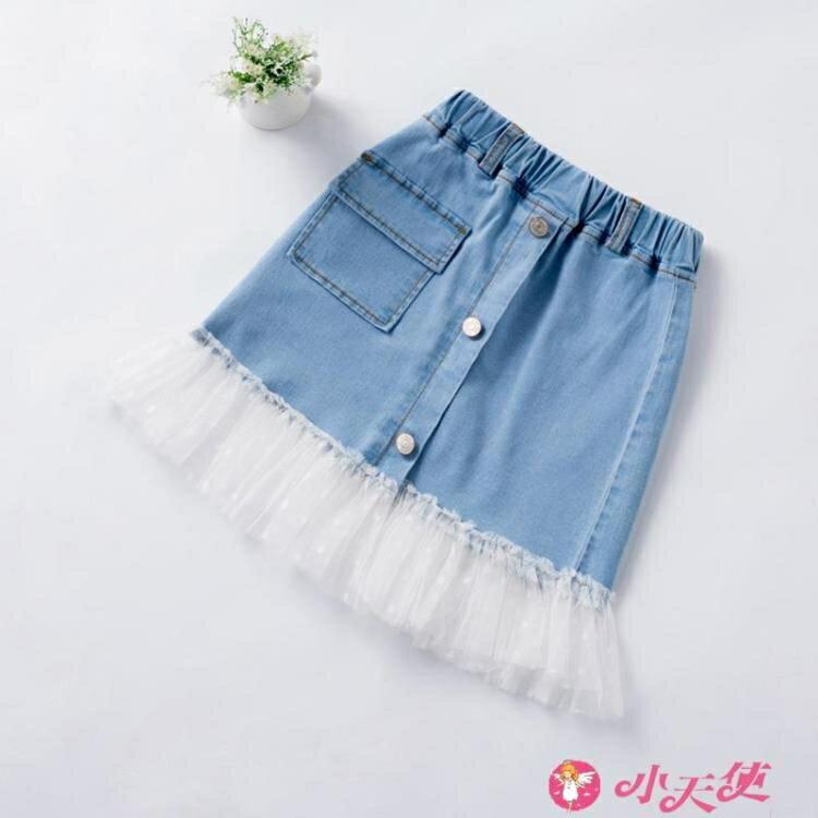 女童半身裙 女童短裙牛仔裙春夏季2021夏裝新款薄款中小童兒童裙子寶寶半身裙 摩可美家