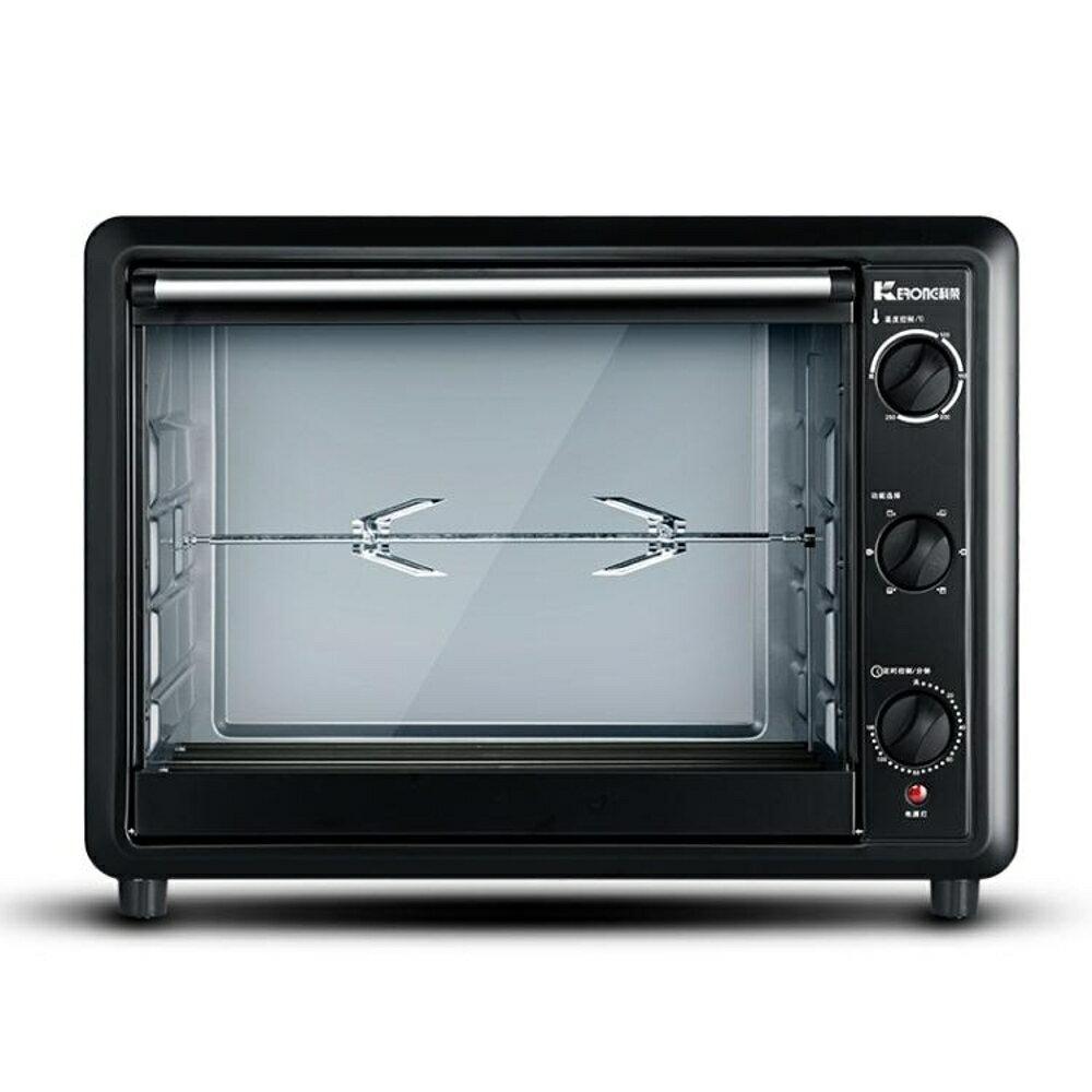 烤箱家用商用多功能大容量烘焙烤叉60升8管發熱lgo夢藝家