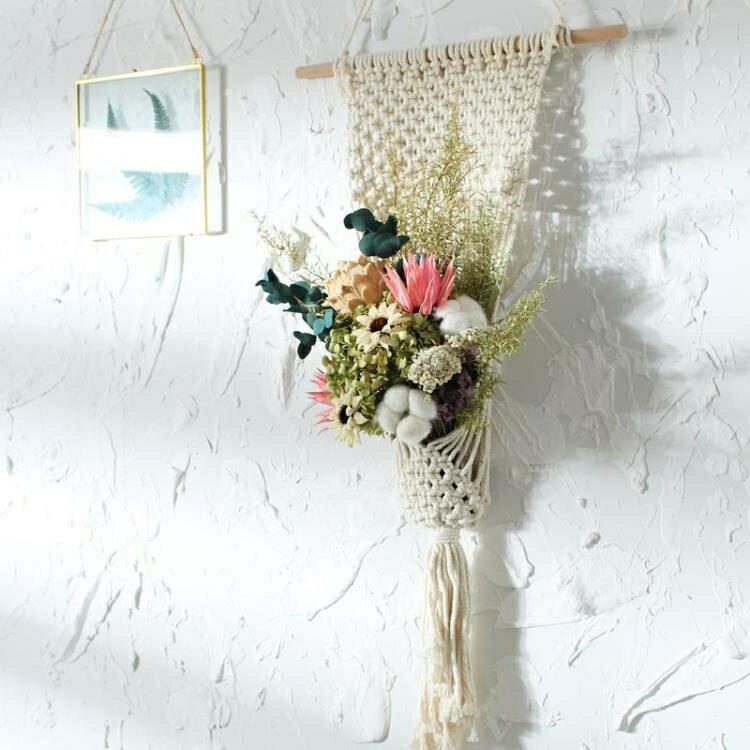 北歐家居軟裝裝飾手工編織棉線流蘇掛毯 壁掛毯ins風文藝掛布背景 摩可美家