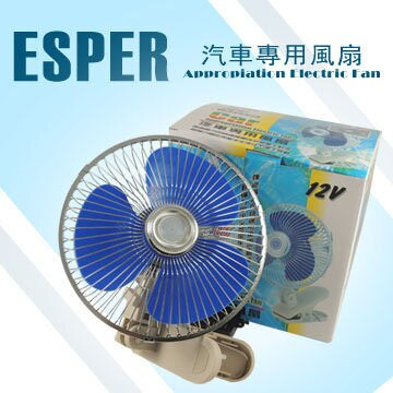 【ESPER】8吋車用兩段式涼風扇 12V 電扇 車用電扇