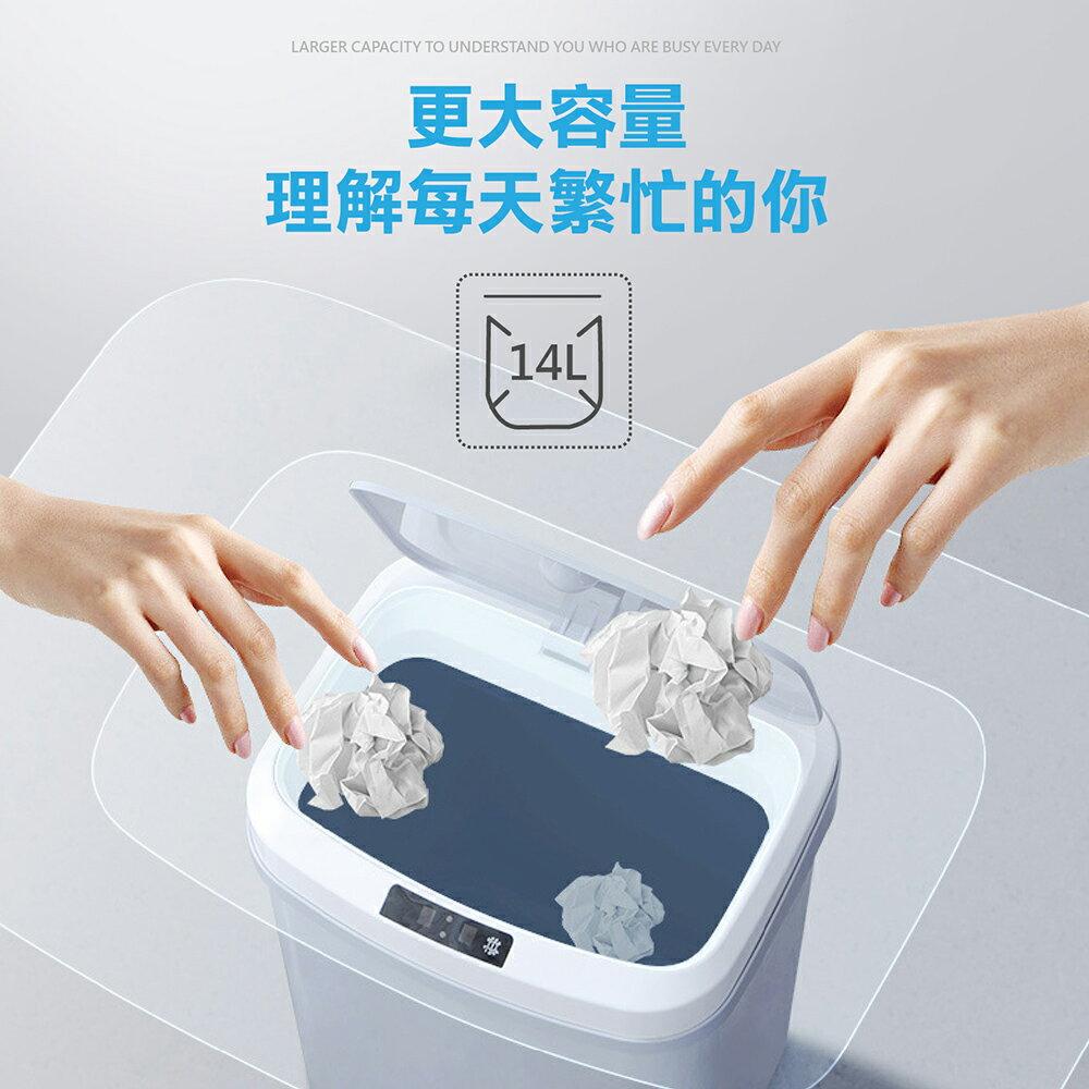 【免運費 自動感應 垃圾桶 智能觸碰 一踢就開】感應式垃圾桶 智能垃圾桶 感應垃圾桶 浴室 垃圾桶 分類垃圾筒 廁所 5