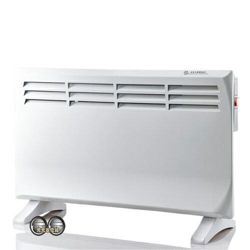 尚朋堂 機械 對流電暖器 SH-133HM2