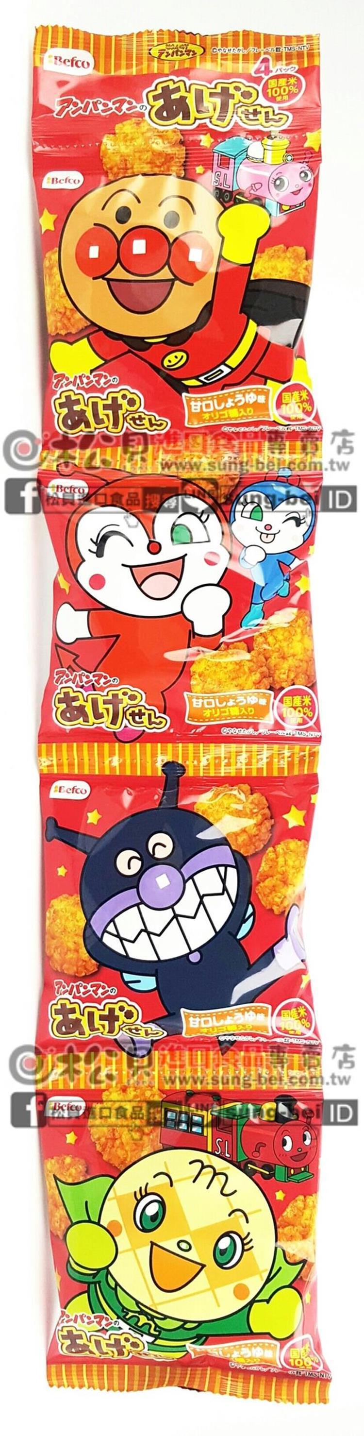 《松貝》栗山麵包超人醬油米果4連60g【4901336508764】bd38