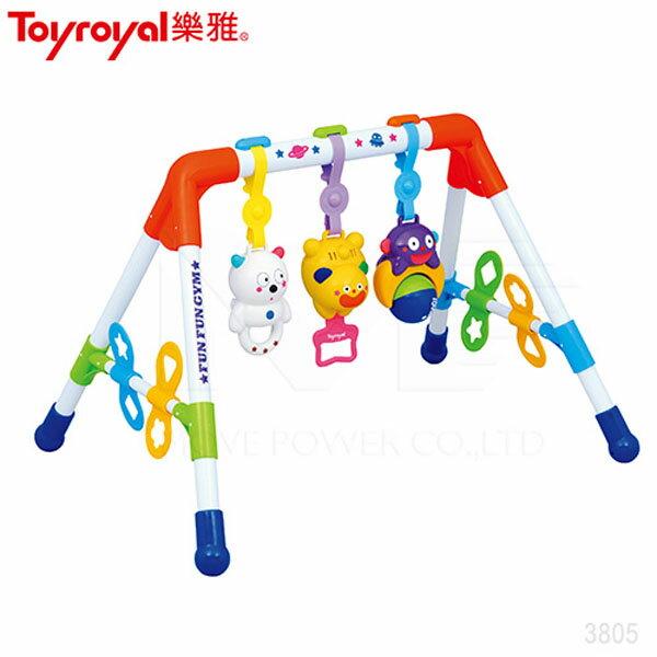 *babygo*樂雅 Toyroyal 音樂健力架【禮盒包裝】TF3805 0