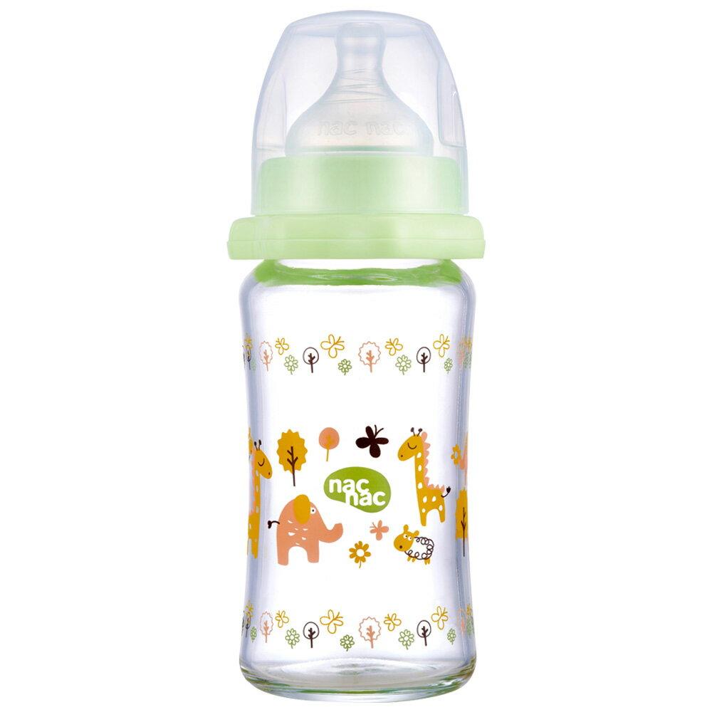 nac nac 吸吮力學寬口耐熱玻璃奶瓶(240ml)(好窩生活節) - 限時優惠好康折扣
