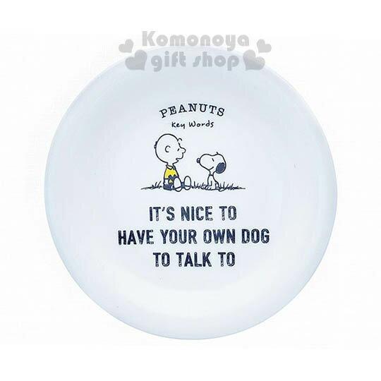 〔小禮堂〕Snoopy 史努比 日製陶瓷蛋糕盤《白.查理布朗.朋友》日本金正陶器