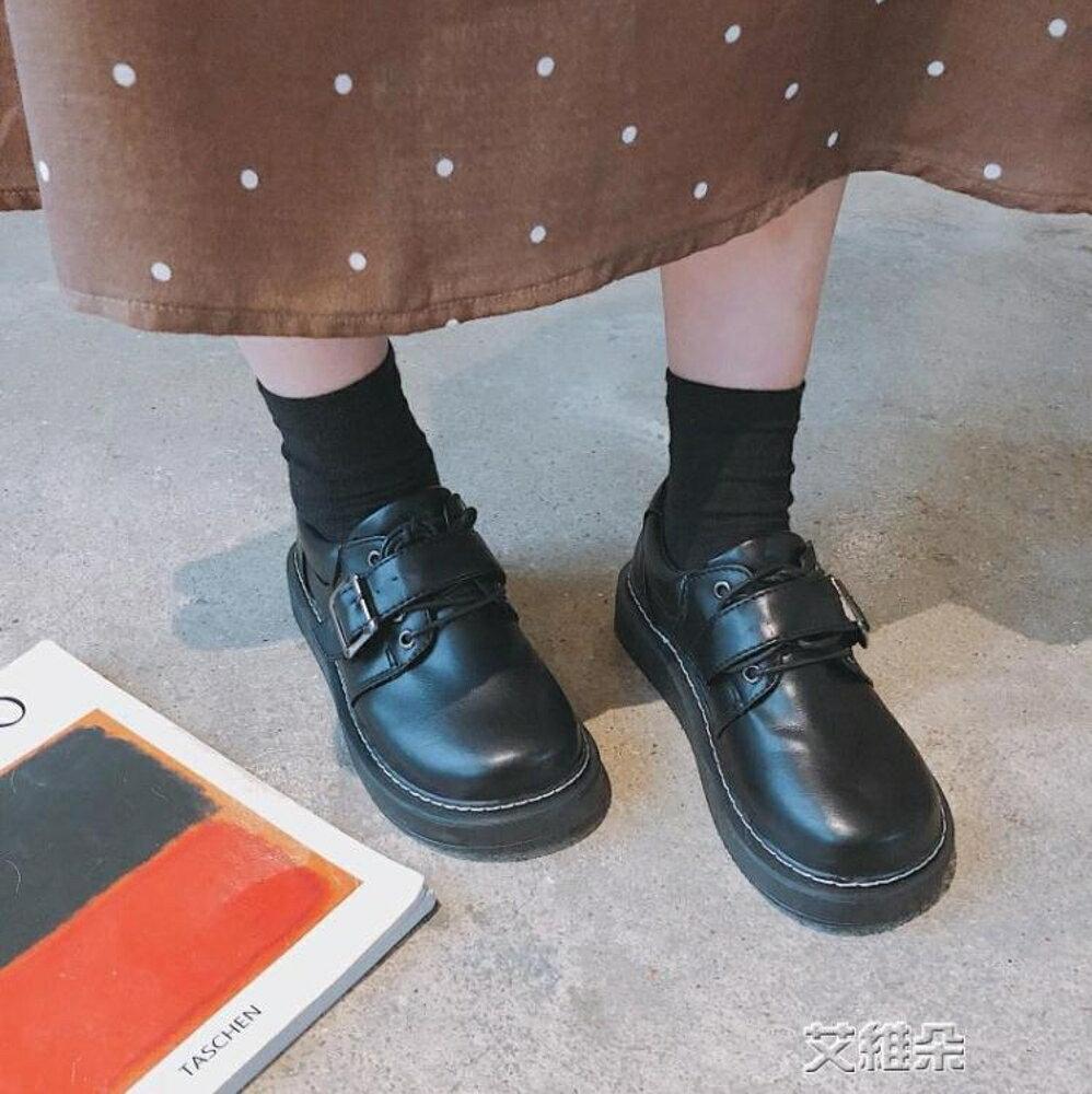 布洛克鞋原宿小皮鞋女學生韓版百搭ulzzang大頭鞋復古日繫軟妹娃娃單鞋潮 清涼一夏钜惠