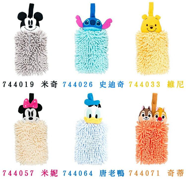 日本製迪士尼米奇史迪奇維尼米妮唐老鴨奇奇蒂蒂 造型擦手巾 毛巾 可掛 速乾性 共五款 日本進口正版 744019