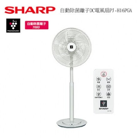 『SHARP』☆  夏普 14吋自動除菌離子DC電風扇 PJ-H14PGA **免運費**