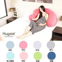 Hugsie 孕婦舒壓側睡枕-防螨款