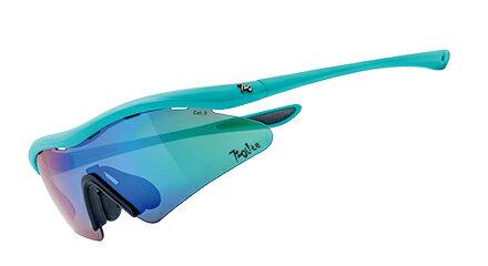 【【蘋果戶外】】720armour T337Lite-7 Rider 埃及綠 綠色多層鍍膜 運動太陽眼鏡 防風眼鏡 防爆眼鏡 自行車太陽眼鏡