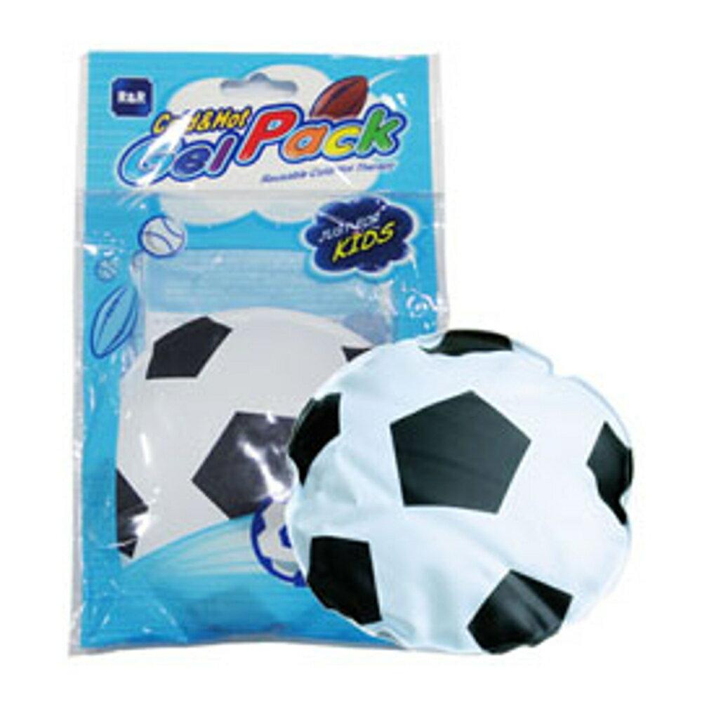 R&R 足球冷熱敷墊 1入 冷敷 散熱 熱敷 保暖 敷墊