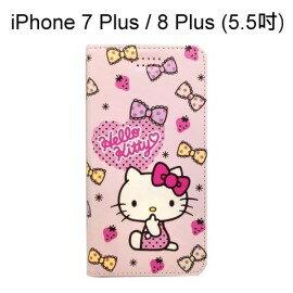 HelloKitty彩繪皮套[草莓]iPhone7Plus8Plus(5.5吋)【三麗鷗正版】