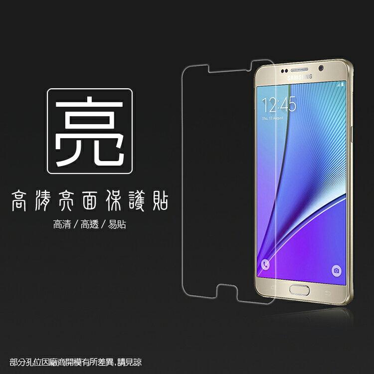 亮面螢幕保護貼 SAMSUNG 三星 GALAXY Note 5 保護貼 軟性 高清 亮貼 亮面貼 保護膜 手機膜