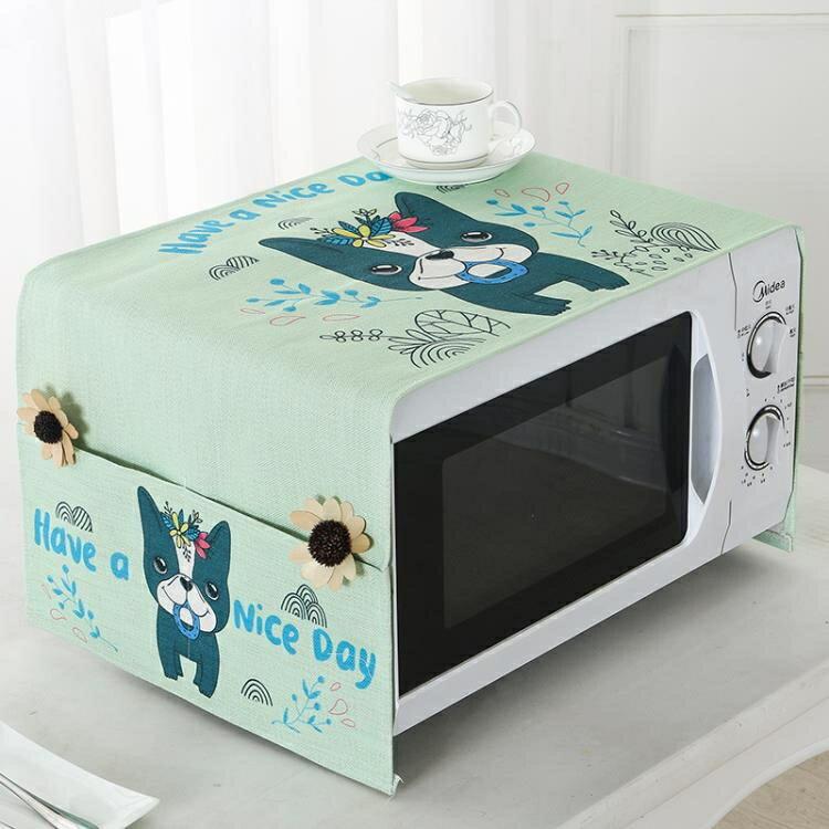 棉麻美的格蘭仕微波爐罩田園蓋布烤箱套廚房微波爐蓋布家用防塵罩 AT