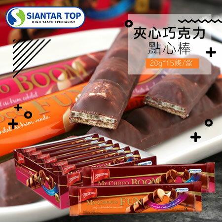 印尼SUPERMAN夾心巧克力點心棒(20g*15條盒)巧克力夾心巧克力巧克力棒餅乾【N202946】