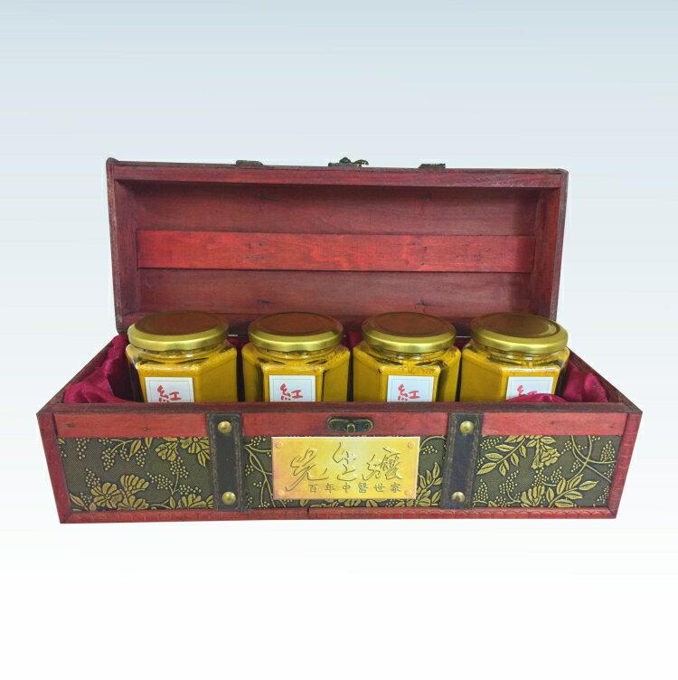 【紅薑黃粉 (125g) 4罐裝 皇室珍藏禮盒】 3