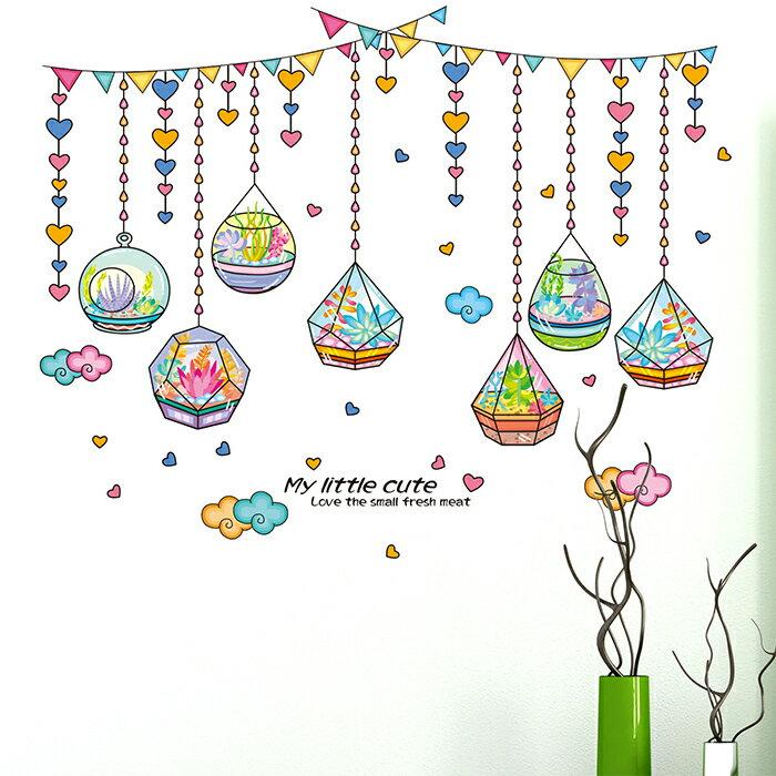 無痕壁貼 水晶瓶 牆貼 創意壁貼【YV6766】快樂生活網
