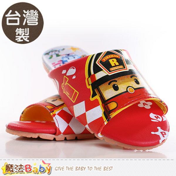 兒童室內拖鞋 台灣製POLI卡通授權正品 魔法Baby~sa51012