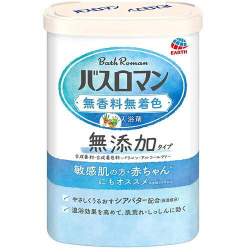 地球製藥 無添加系列 敏感肌可用 香氛入浴劑 600g~無香料✿