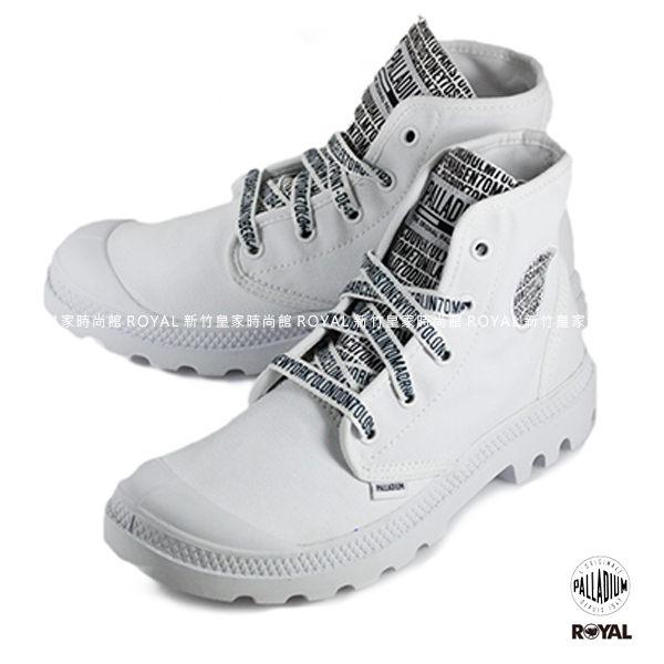 Palladium 新竹皇家 Pampa 白色 帆布 高筒靴 男女款 NO.A8660