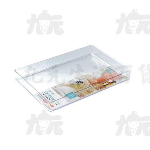 【九元生活百貨】聯府TLV-603安納3號收納盒(2.9CM)置物收納TLV603